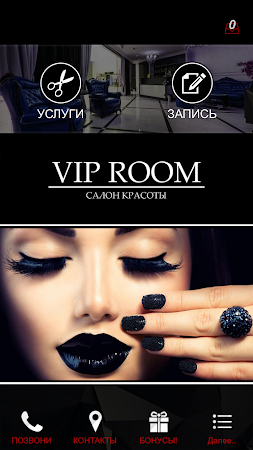 VIP ROOM - Салон Красоты 4.4.18 screenshot 957381