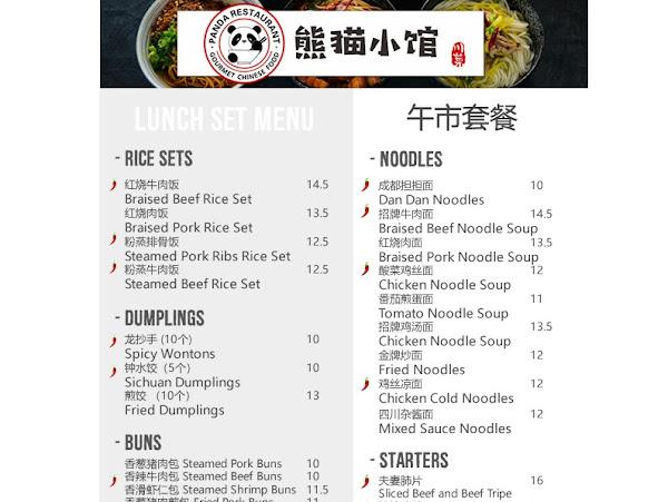 Panda Restaurant Chinese Food Sichuan Cuisine