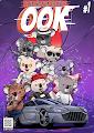 The Koala Comic 1