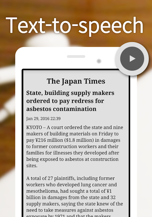 English Newspapers in Japan- screenshot