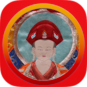 Chopa Kabum  Tibetan eBook