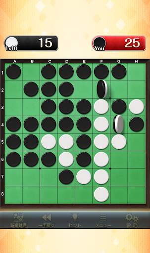 Othello for all 2.0.1 screenshots 19