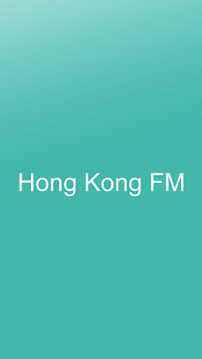 Hong Kong Radio