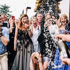 Wedding photographer Lyudmila Lobanova (Mila-la). Photo of 23.07.2017
