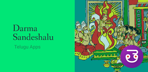 Telugu in dharma pdf sandehalu book