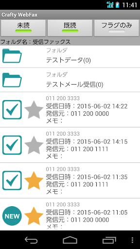 Crafty WebFax for Android 1.0 Windows u7528 2