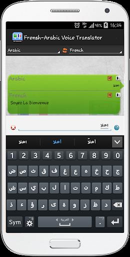 French-Arabic Voice Translator