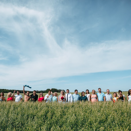 Wedding photographer Pavel Cheskidov (mixalkov). Photo of 09.01.2018