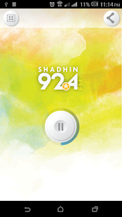 Radio Shadhin 92.4FM- screenshot thumbnail