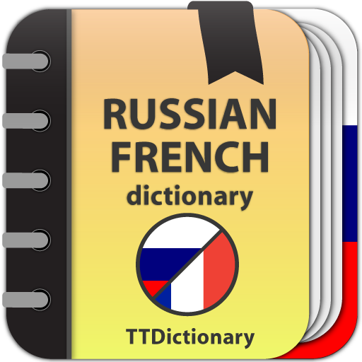Russian-french and French-russian dictionary APK Cracked Download