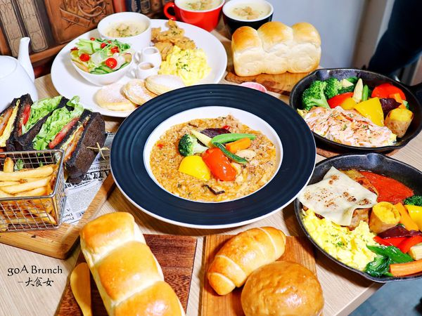 果亞早午餐-全天候早午餐!份量實在、麵包自家烘焙!(附果亞早午餐MENU) 新莊早午餐/台北早午餐