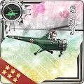 S-51J