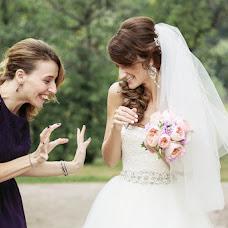 Wedding photographer Anastasiya Gusevskaya (photogav). Photo of 04.02.2016