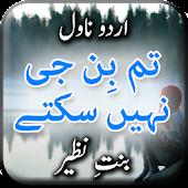 Tum Bin Jee Nai Sakty By Bint E Nazir - Urdu Novel Android APK Download Free By Aarish Apps