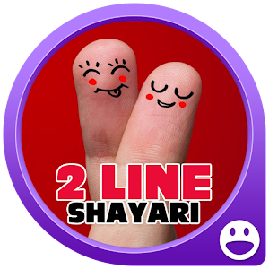 2 Line Shayari for PC and MAC
