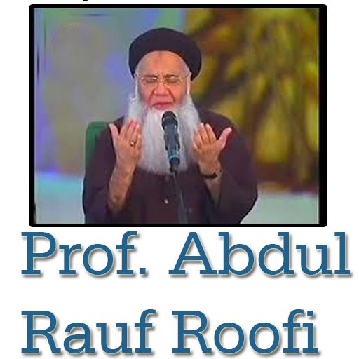 Prof. Abdul Rauf Roofi Naatain 媒體與影片 App LOGO-硬是要APP