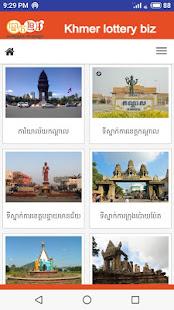 Khmer Lottery biz - náhled