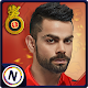RCB Epic Cricket - The Official Game (game)