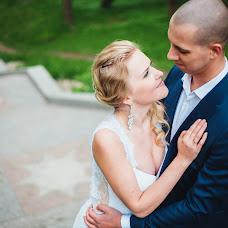 Wedding photographer Diana Malashicheva (Malashicheva). Photo of 17.09.2015