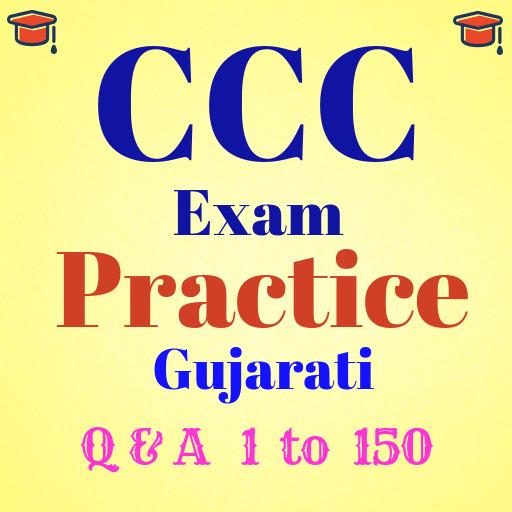 CCC Exam Practice  Part- 1 in Gujarati icon