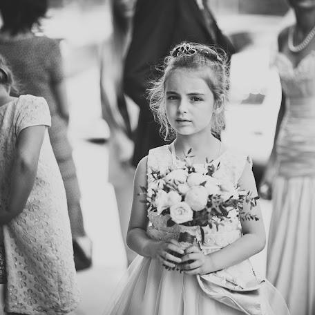 Wedding photographer Sergey Capar (Barry). Photo of 08.04.2017