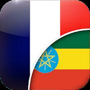 French-Amharic Translator