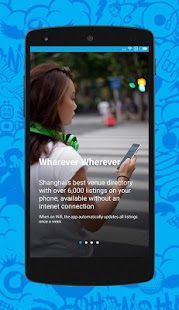 Smart Shanghai- screenshot thumbnail