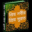 সুন্নতের বই icon