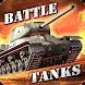 Battle Tanks: Legends of World War II - Androidアプリ