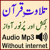 My Mp3 Quran Audio Tilawt Saad