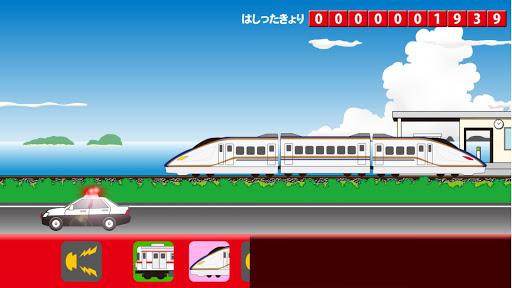 でんしゃでかんかん【電車・新幹線・のりものと遊ぼう】幼児向