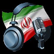 Iranian Radio Stations