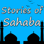 App Icon for Stories of Sahaba App in Czech Republic Google Play Store