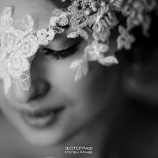 Wedding photographer Islam Aliev (Aliev). Photo of 22.08.2015