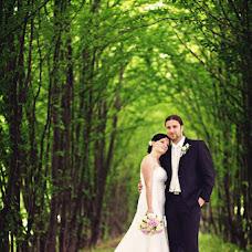 Wedding photographer Tomáš Drozd (TomasDrozd). Photo of 23.09.2016
