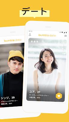 Bumble — 恋人を見つける&ネットワークを作るのおすすめ画像1