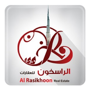 Al Rasikhoon Real Estate- screenshot thumbnail