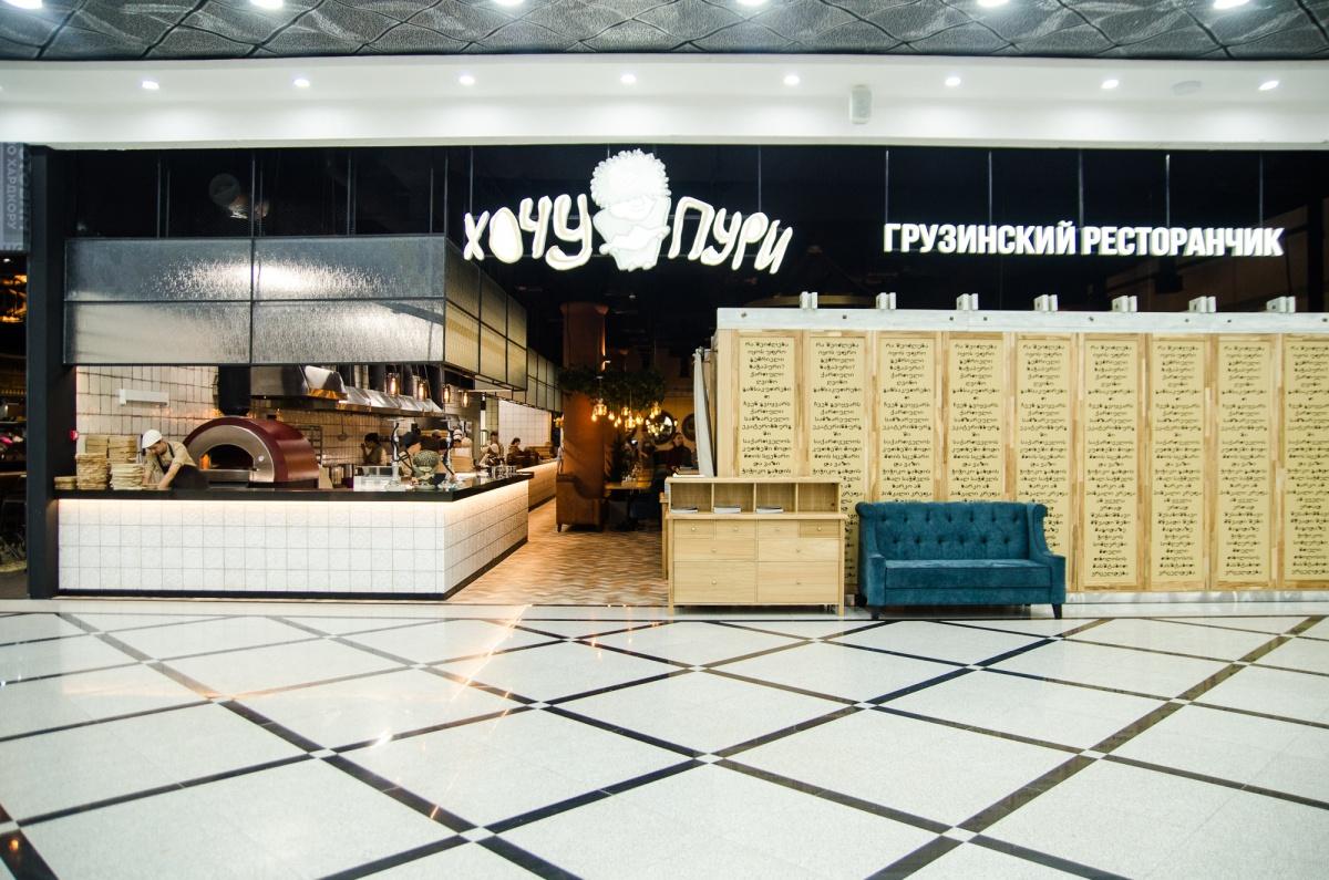 Хочу Пури в Екатеринбурге