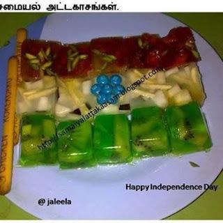 Tri Colour Indian Flag Fruit and Nuts Agar Agar