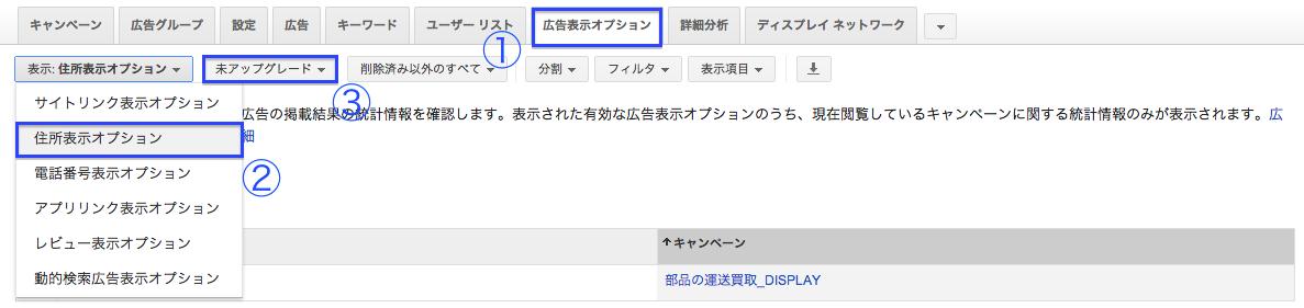 Screen Shot 2014-04-28 at 16.10.40.png
