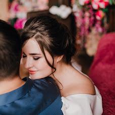 Wedding photographer Alena Babushkina (bamphoto). Photo of 23.05.2018