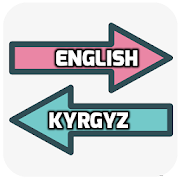 English Kyrgyz Translator