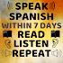 English to Spanish Speaking: Learn Spanish Easily 15.0