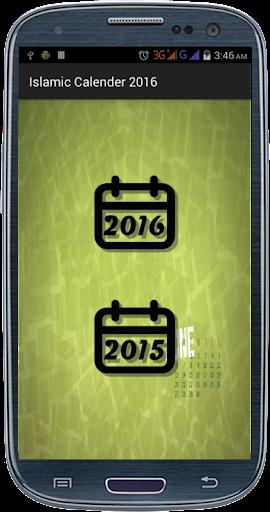 Islamic Hijri Calendar 2016