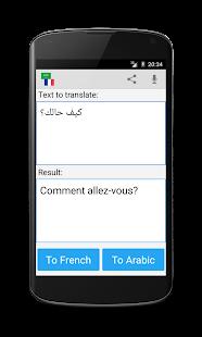 Arabština francouzština - náhled