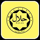 Produk Islam (MY) APK