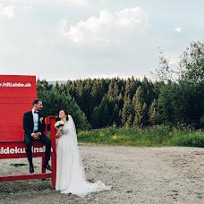Svatební fotograf Helena Jankovičová kováčová (jankovicova). Fotografie z 09.07.2018
