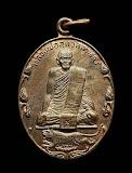 เหรียญปิตุภูมิ หลวงพ่อสุด วัดกาหลง พิมพ์บัวเล็ก บล็อกนวะ (1)