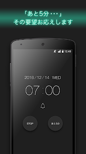 Basic Alarm - alarm clock- screenshot thumbnail