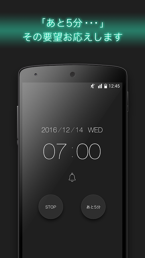 Basic Alarm - alarm clock- screenshot